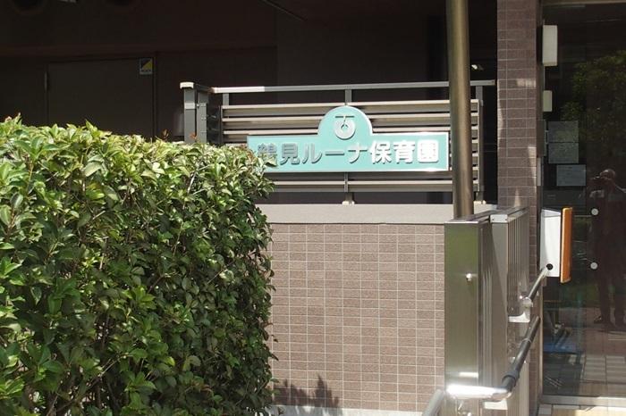 20150131_01